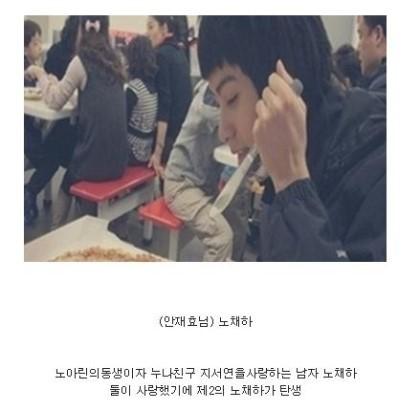 억울하게 생성 된 흑역사 (feat. 얼짱 안재효님) | 인스티즈
