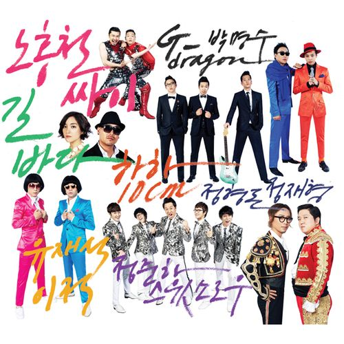 음원 다운로드 300만 이상 곡들 (가온 2월 업데이트) | 인스티즈