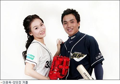 야구 선수 아내들 모음.jpg | 인스티즈