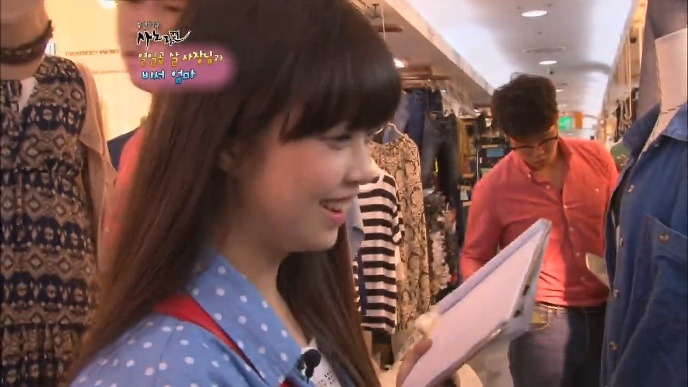 17살 쇼핑몰 여사장님 | 인스티즈