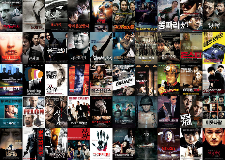 죽기 전에 봐야 하는 50편의 범죄스릴러 영화 | 인스티즈