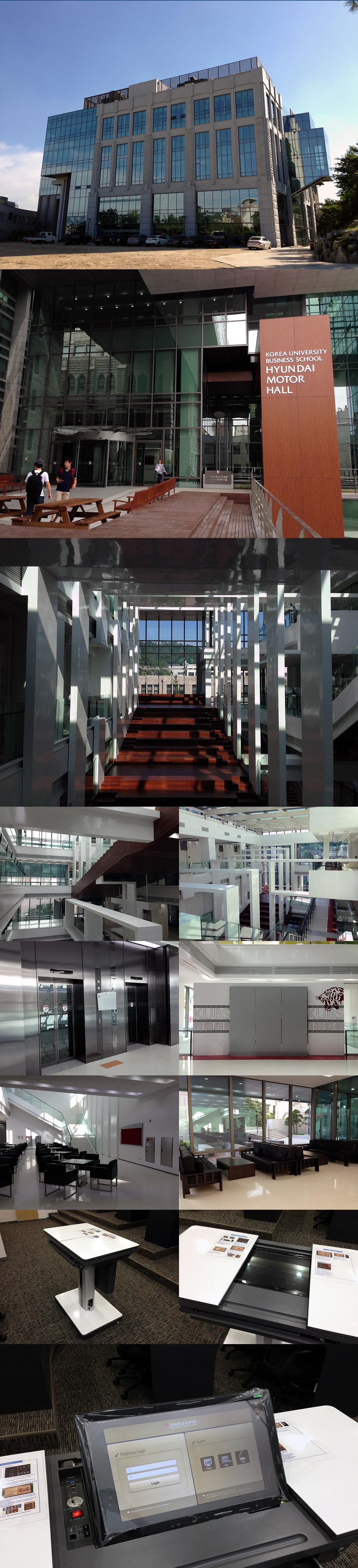 오늘부터 쓰고있는 고려대 경영대학 3번째 건물 현대자동차경영관 | 인스티즈