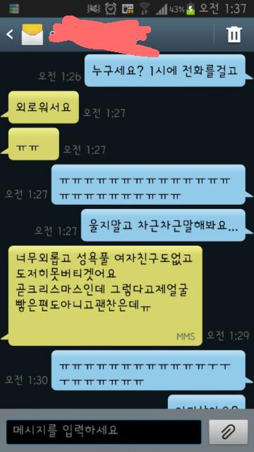 중딩  유출  알몸 카카오TV
